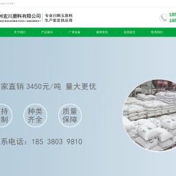 白刚玉|粒度砂|喷砂|微粉|电熔白刚玉-郑州宏川磨料有限公司