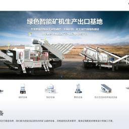 矿山破碎设备|制砂机|破碎机|移动破碎站|磨粉设备-郑州杰美隆矿机有限公司