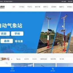 自动气象站|小型气象站|智慧农业|郑州托莱斯科技有限公司