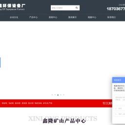 洗砂机,洗沙机,洗石机,筛沙机,细砂回收机,郑州市鑫隆环保设备厂