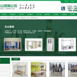 郑州上下床厂家,河南上下床厂家,郑州高低床厂家,郑州玉山家具有限公司