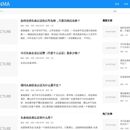 上海鹤越首页-SEO优化_网络推广外包_网站建设公司_SEM竞价托管