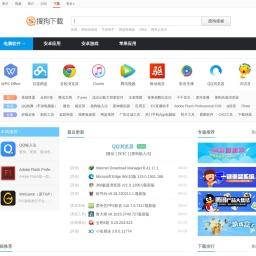 搜狗下载_软件免费下载_软件大全
