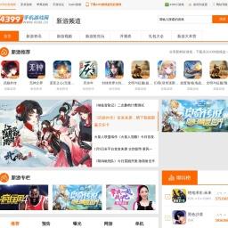 最新手机网游_新游测试表_4399新游频道_好玩的手机网游-4399手机游戏网