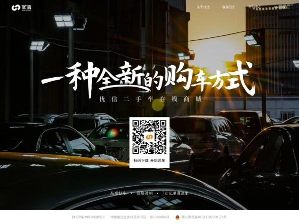 xin.com的网站截图