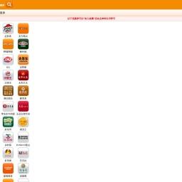 手机嘻嘻网 - 肯德基手机优惠券,麦当劳手机优惠券,电子优惠券门户