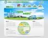 深圳小汽车增量调控管理信息系统