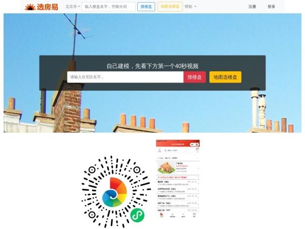xuanfangyi.com的网站截图