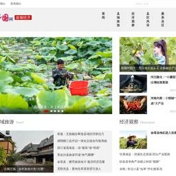 县域经济_中国网