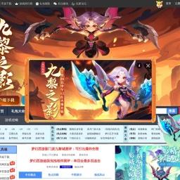 梦幻西游电脑版_叶子猪梦幻西游电脑版专区XYQ_梦幻西游攻略_工具箱_梦幻西游电脑版官方合作网站
