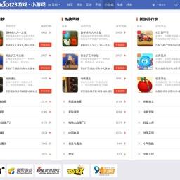 【小游戏】小游戏大全_在线小游戏-hao123小游戏