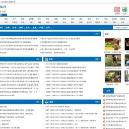 有机食品网_食品伙伴网旗下有机食品行业网站