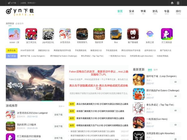 云南省国家助学贷款管理中心