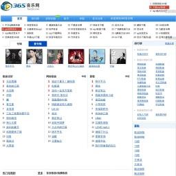 365音乐网_音乐MP3歌曲免费下载试听的音乐网站