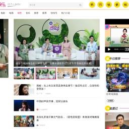 综艺节目_最新综艺节目资讯,综艺节目排行榜_360娱乐