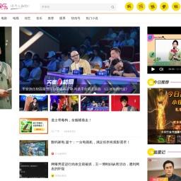 明星频道首页_明星新闻_明星八卦_360娱乐