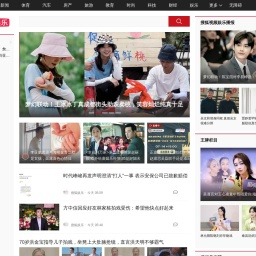 搜狐娱乐-搜狐