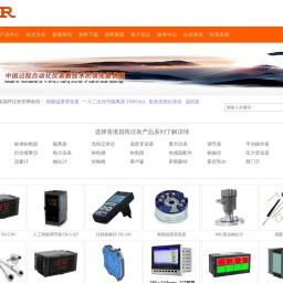 昌晖仪表-无纸记录仪|数显仪表|温控器|温度变送器|信号隔离器