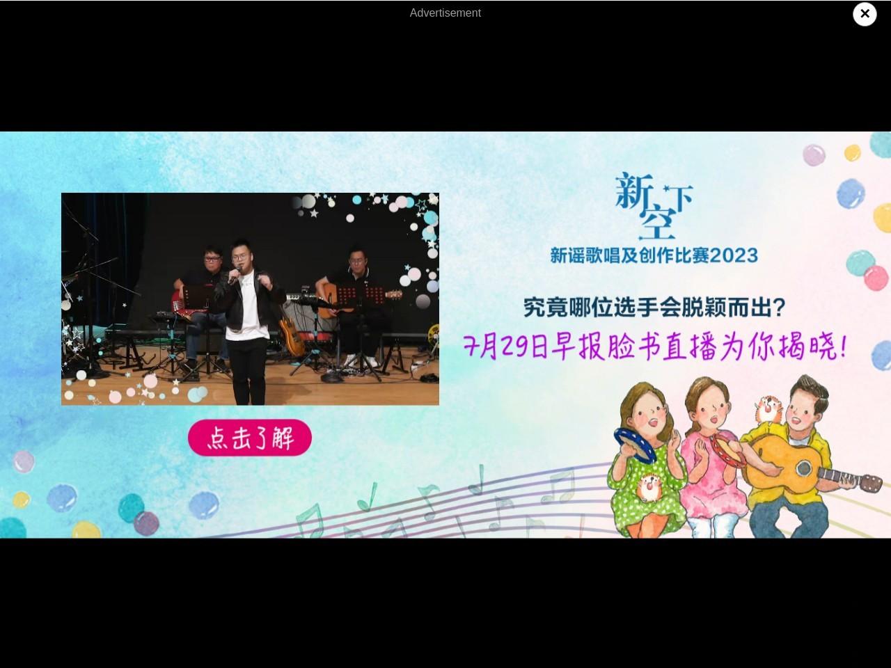 新加坡联合早报网
