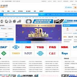 杭州金雕科技有限公司