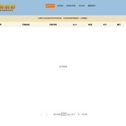 找你妹游戏下载-好玩的游戏下载、推荐、攻略站