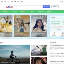 百度知道 - 全球领先中文互动问答平台