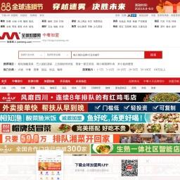 中餐加盟 中餐店加盟排行榜 连锁10大品牌-全球加盟网