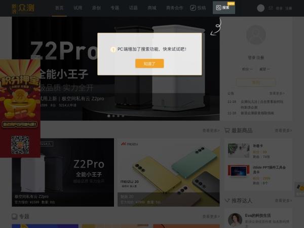 zhongce.sina.com.cn的网站截图