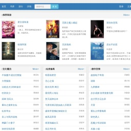 新闻资讯 热点资讯 今日资讯 最新资讯 中华资讯网