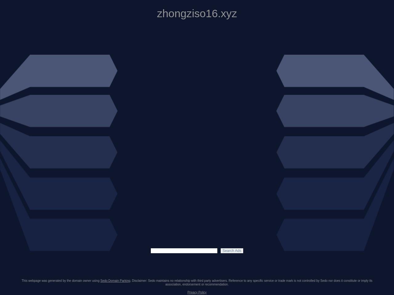 种子搜_种子帝 - DHT搜索引擎,BT种子搜索神器,磁力链接搜索引擎