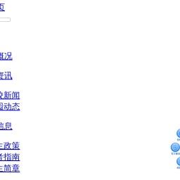 江西服装学院招生信息网