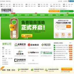 北京建材,北京建材网,北京建材团购,北京建材商城,为您提供优质的橱柜、地板、卫浴、门窗