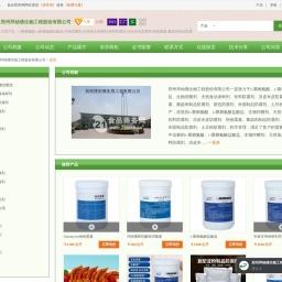 ε-聚赖氨酸,ε-聚赖氨酸盐酸盐-郑州拜纳佛生物工程股份有限公司