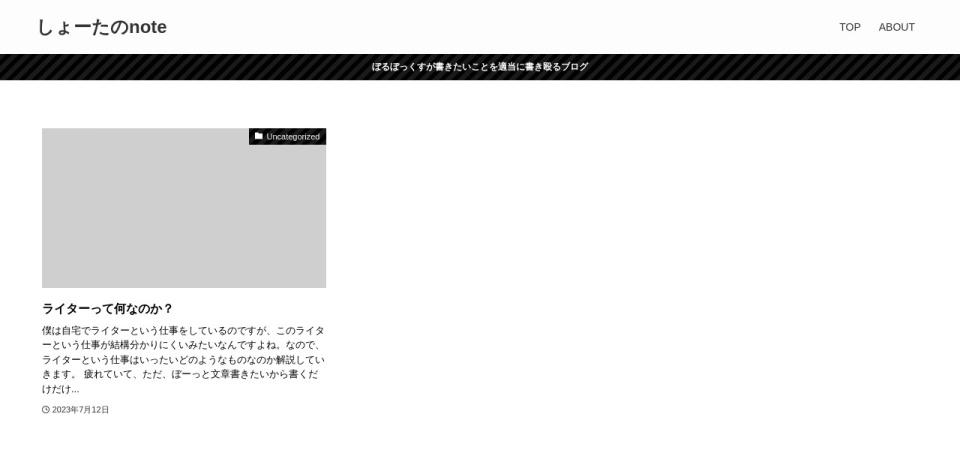 Screenshot of 0816.tokyo