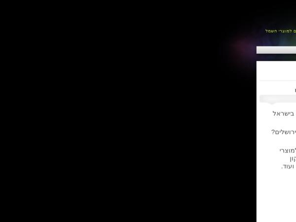Screenshot of 1technician.wordpress.com