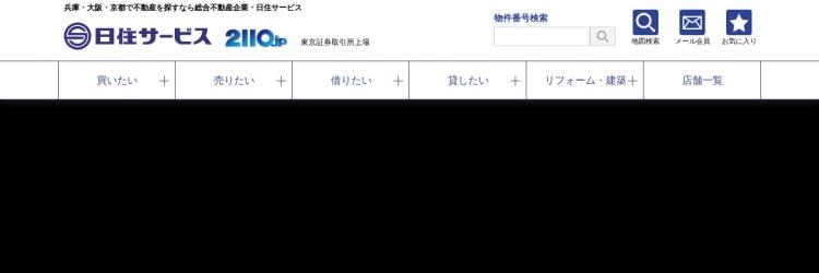 Screenshot of 2110.jp