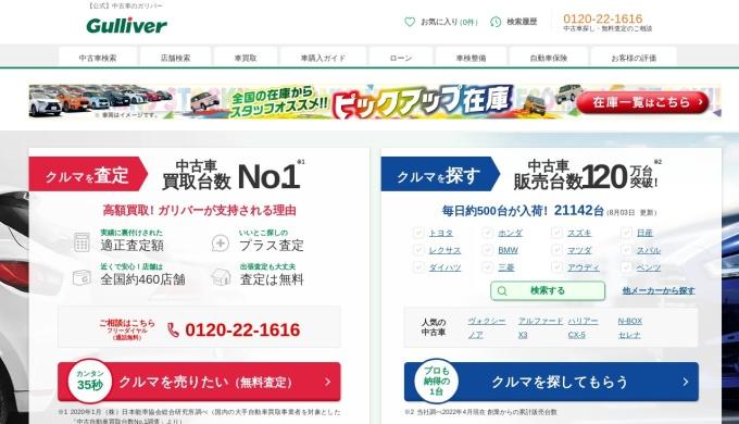 Screenshot of 221616.com