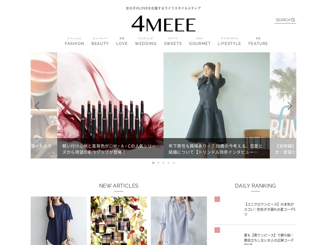 Screenshot of 4meee.com