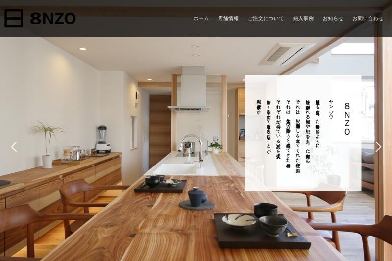 Screenshot of 8nzo.com