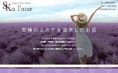 Screenshot of a-laise-sk.com