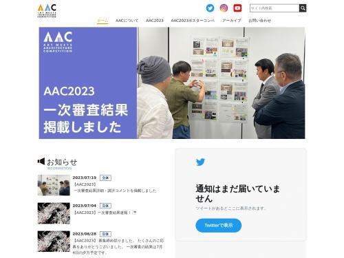 Screenshot of aac.urbanet.jp