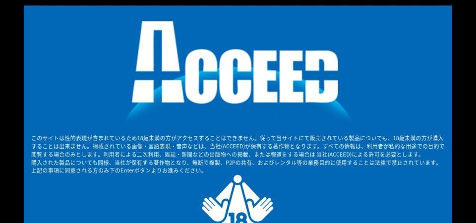 Screenshot of acceed.jp