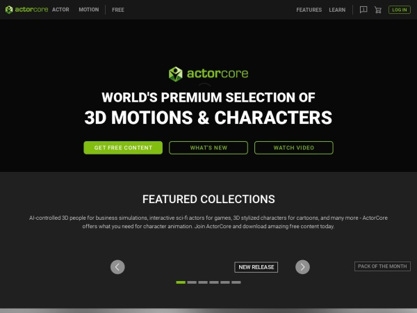 Screenshot of actorcore.reallusion.com