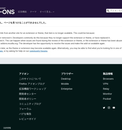 Screenshot of addons.mozilla.org