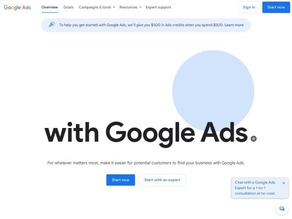 https://adwords.google.co.jp/KeywordPlanner
