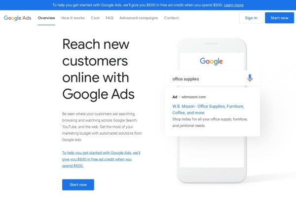 Screenshot of adwords.google.co.jp