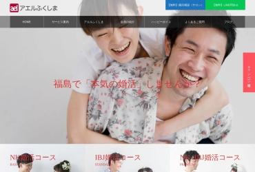 Screenshot of ael-fukushima.jp
