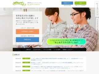 Screenshot of af.moshimo.com