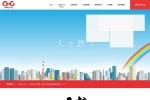 Screenshot of ahc.co.jp