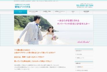 Screenshot of aichibridal.com